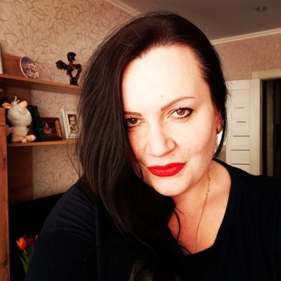 Rimma, 37, Kaluga