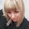 Ekaterina Biryukova