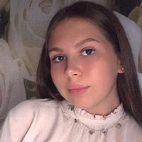Бухтатова Валерия