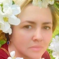 Алёна Русалеева