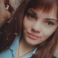 Фото Динары Глушневой ВКонтакте