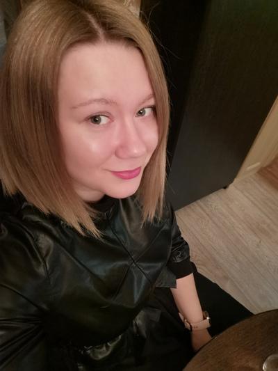 Кристина Чистякова