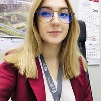 Валерия Острых