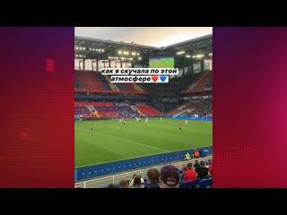 В Москве со счетом 0:4 завершилась встреча столичного ЦСКА с петербургским клубом Зенит