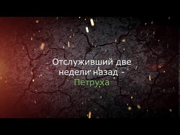 ЛАСТ В РОТ (не мердекс а Мэрзость)