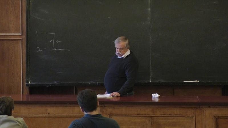 Елютин П. В. - Квантовая теория - Динамическая квантовая теория (Лекция 16)