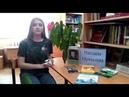 Читатели сельской библиотеки № 12 с Адербиевка во Всекубанской акции Читаем Пушкина 2020