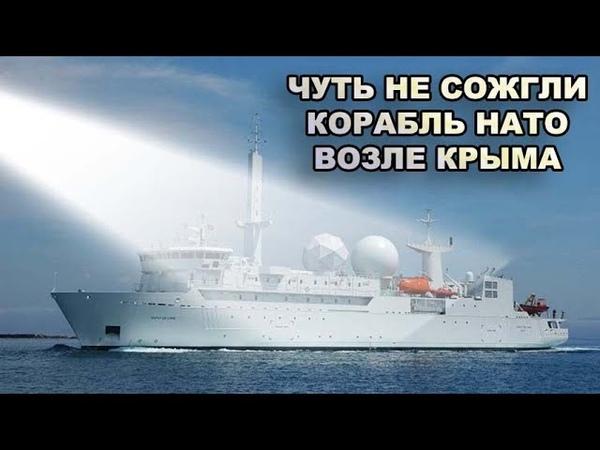 Давненько HATO так не выгребало от наших в Чёрном море!
