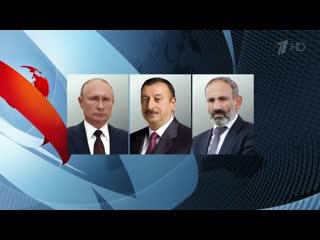 Владимир Путин провел переговоры по телефону с президентом Азербайджана и премьер-министром Армении