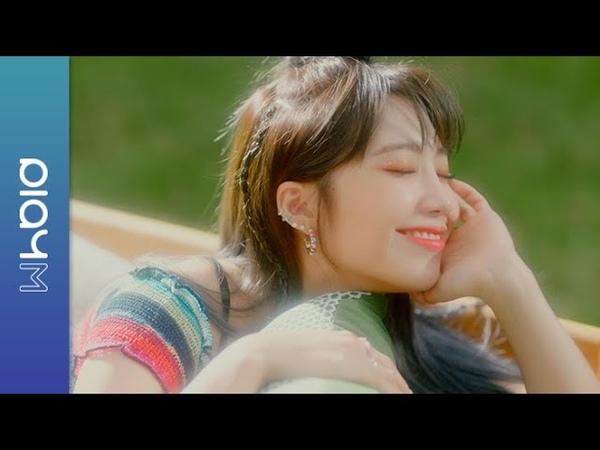 Jeong Eun Ji(정은지) 4th Mini Album [Simple] AWay MV Teaser 2