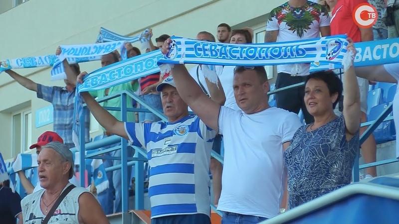 ФК Севастополь уступил Евпатории в первом матче после перерыва