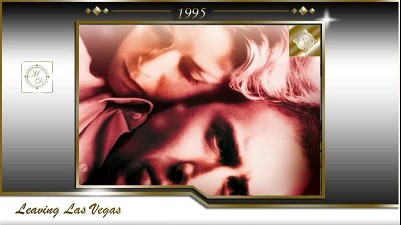 Покидая Лас Вегас Leaving Las Vegas Майк Фиггис Mike Figgis 1995 США
