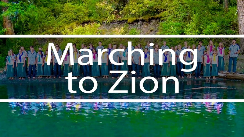 Marching to Zion God So Loved The World Fountainview Academy