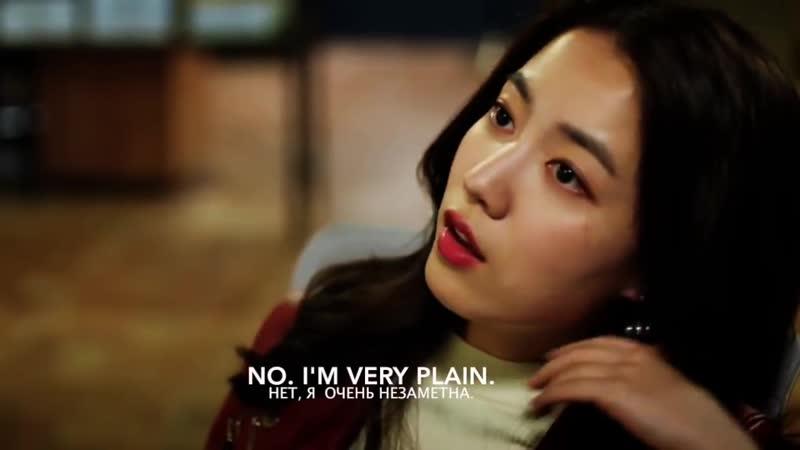 Чан Ха Ри × Ким Мин Джун