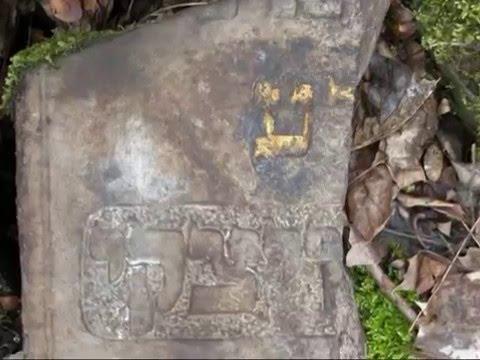 Białystok. Macewa Malowana. Painted gravestone