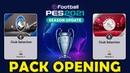 ⏩ Пак Опенинг Лиги Чемпионов ⚽ Аякс и Аталанта в PES 2021 Mobile