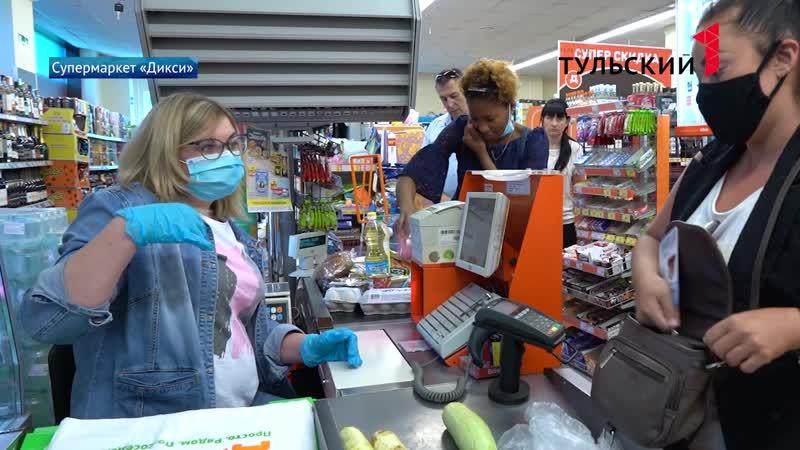 Чем травят туляков тульские супермаркеты и рынки