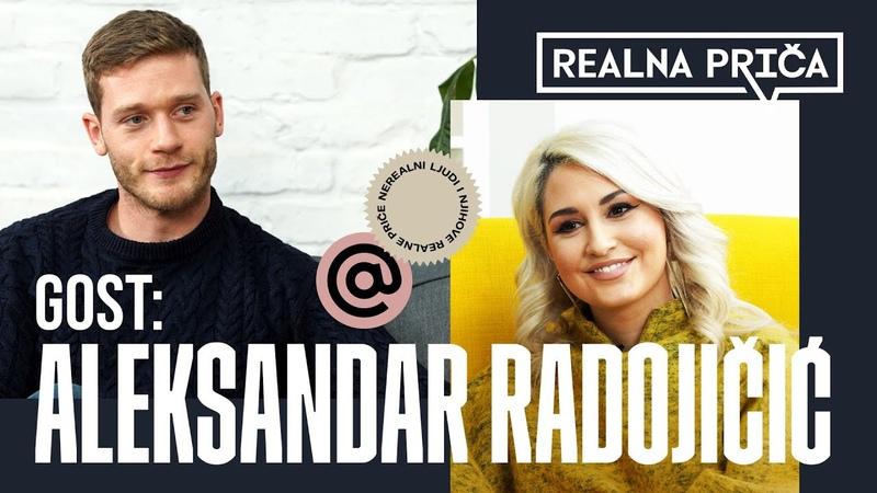Aleksandar Radojičić Ćerka me je naučila mnogo toga! | REALNA PRIČA | EP21