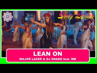 Major Lazer  DJ Snake - Lean On (feat. M) (Official Music Video)