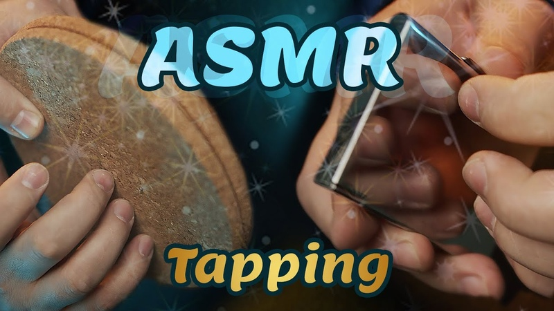 ASMR triggers tapping, no talking for sleep