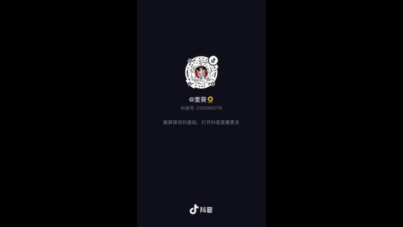 Cai Xukun