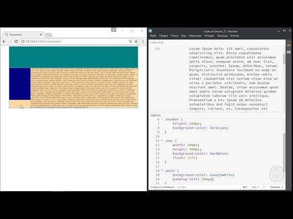 Html css interactive. 7.1 Структура сайта