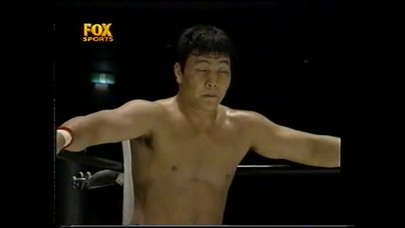 Bushido on FOX Sports 5 2