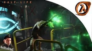 Half-Life Alyx | Полное прохождение | Отчаянный | Часть #2  |  Полковник