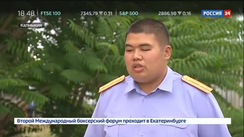 Убийцы в погонах в Калмыкии бизнесвумен поплатилась жизнью за отказ платить дан