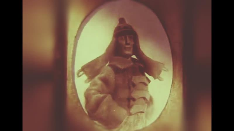 ~ ~ ДЕДУШКИН БИНОКЛЬ ~ ~ Союзмультфильм 1982 год