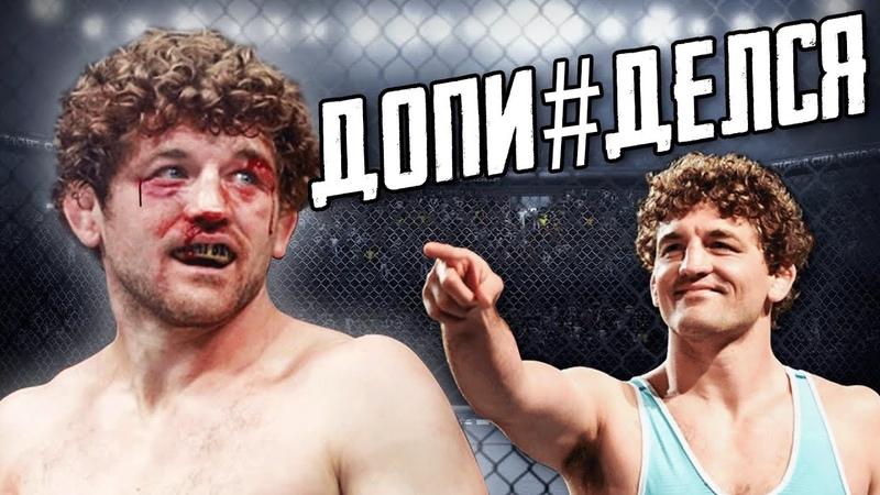 💀 ТОП 10 РАЗ когда ТРЕШТОК ПОШЕЛ НЕ ПО ПЛАНУ Бойцы получают по заслугам в UFC MMA