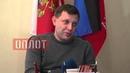 Александр Захарченко. Эксклюзив