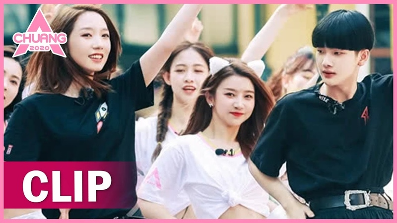 Meng Meiqi and Vin Zhou led the girls to dance theme song 孟美岐和周震南带学妹齐跳3季主题曲 创造营 CHUANG2020