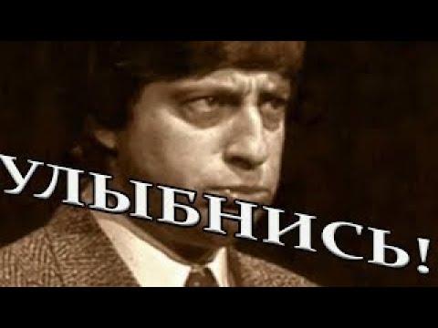 Юмор СССР изделие 1. Геннадий Хазанов старые записи выступлений.