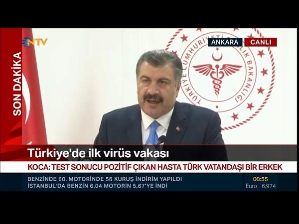Türkiye'de ilk virüs vakasını sağlık bakanı canlı yayında böyle açıkladı