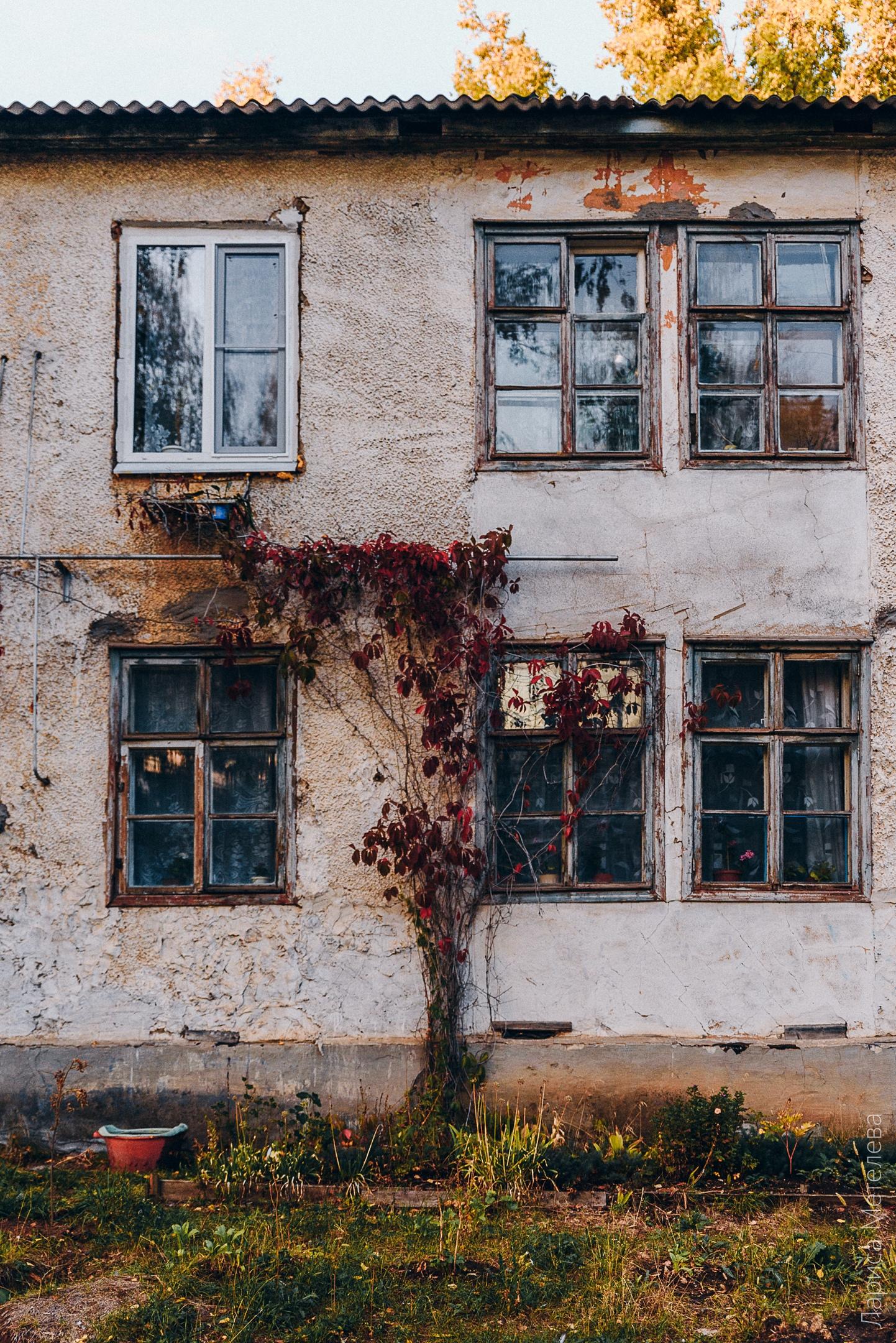 Г. Чайковский - фото - Фото