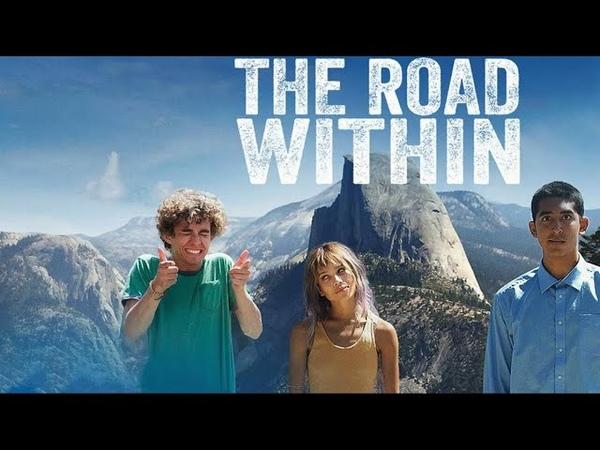 Тронутые Road Within Смотреть весь фильм HD