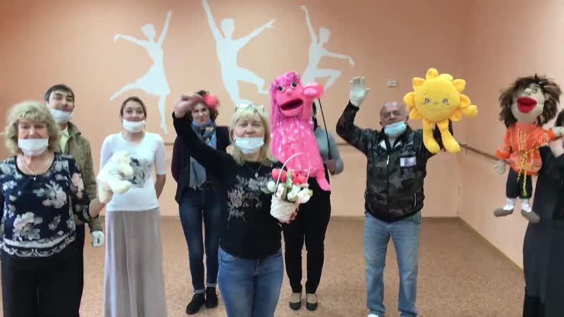 С Днём защиты детей В своём видео поздравлении от руководителей коллективов ДДК Алые Паруса